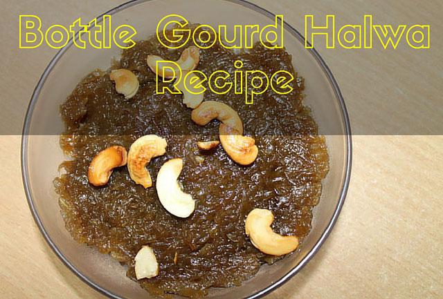 Dudhi Halwa Recipe | Bottle Gourd Halwa | Surabaya Halwa | Lauki Halwa