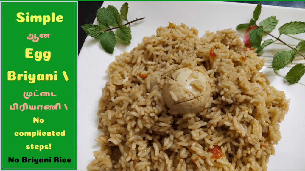 Easy Egg Biryani Recipe | Lazy Chef's Version | No Biryani rice needed