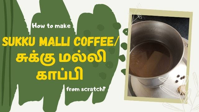 How-to-make-sukku-malli-coffee