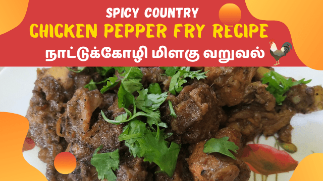 Spicy-Country-Chicken-Pepper-fry-recipe