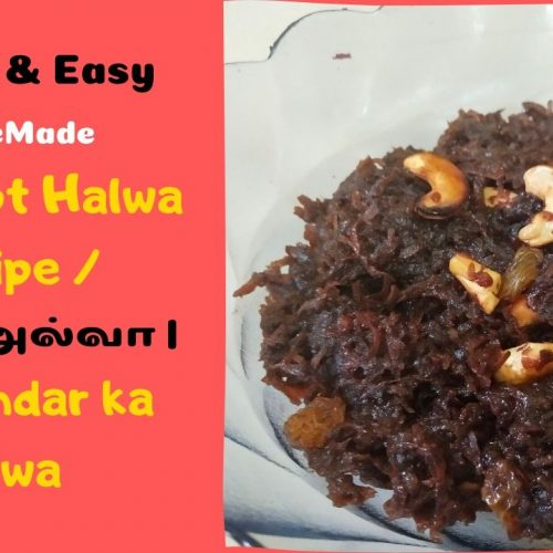 Yummy and Easy HomeMade Beetroot Halwa Recipe