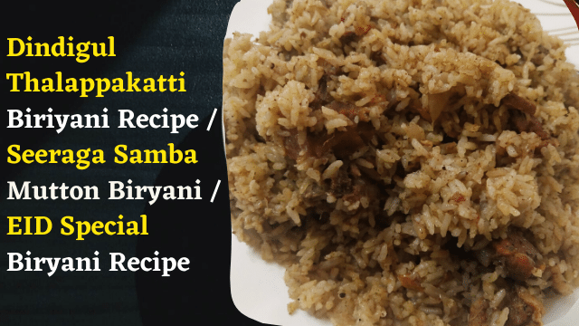 Dindigul Thalappakatti Biriyani Recipe