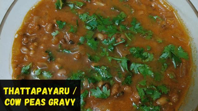Thattapayaru gravy recipe